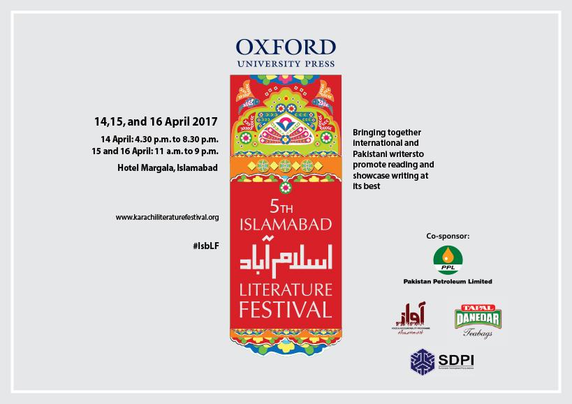 ILF-Programme-2017